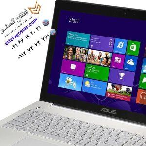 لپ تاپ کارکرده ایسوس N550J با پردازنده i7-4700HQ