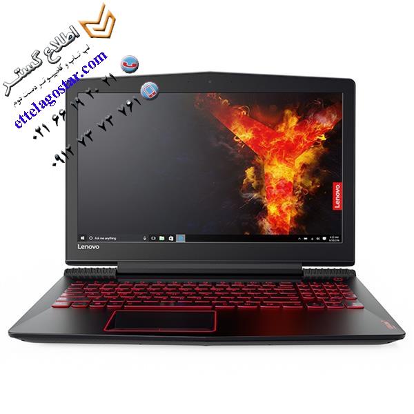 Laptop Lenovo Y520