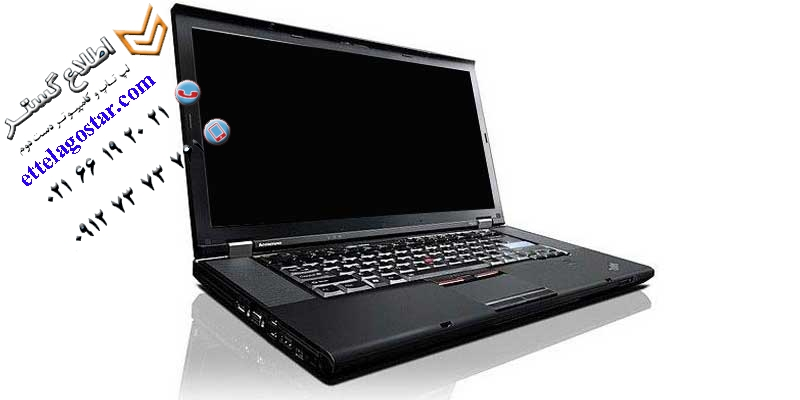 لنوو Lenovo T520 ThinkPad