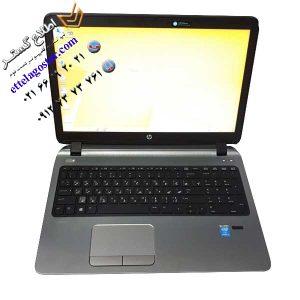 لپ تاپ کارکرده ۱۵٫۶ اینچی اچ پی HP ProBook 450 G2