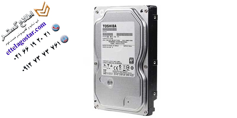 توشيبا Toshiba MD04ABA400V