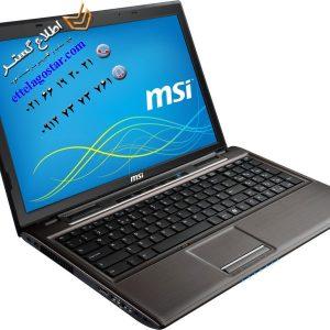 ام اس ای MSI CX61
