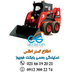 قیمت فروش مشخصات فنی بابکت فوریوز UZ 1020